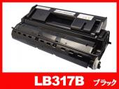 LB317B(ブラック大容量)富士通[FUJITSU]リサイクルトナープロセスカートリッジ