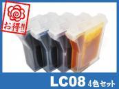 LC08-4PK(4色パック)ブラザー[brother]互換インクカートリッジ
