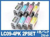 LC09-4PK 2PSET(4色パック2セット)ブラザー[brother]互換インクカートリッジ