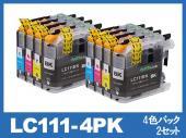 LC111-4PK2PSET(4色パック2セット)ブラザー[brother]互換インクカートリッジ