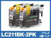 LC211BK-2PK(ブラック2個パック)ブラザー[brother]互換インクカートリッジ