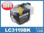 LC3119BK(顔料ブラック 大容量)ブラザー[brother]互換インクカートリッジ