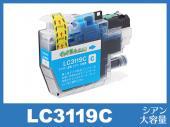 LC3119C(大容量シアン)ブラザー[brother]互換インクカートリッジ