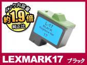 LEXMARK17 10N0217A-J(ブラックエコノミー)LEXMARKリサイクルインクカートリッジ