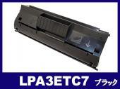 LPA3ETC7(ブラック)エプソン[EPSON]リサイクルトナーカートリッジ