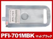 PFI-701MBK (顔料マットブラック)/キャノン [Canon]大判互換インクカートリッジ