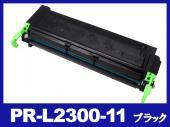 PR-L2300-11(ブラック)NECリサイクルトナーカートリッジ