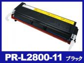 PR-L2800-11(ブラック)NECリサイクルトナーカートリッジ