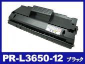PR-L3650-12(ブラック)NECリサイクルトナーカートリッジ