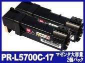 PR-L5700C-17(マゼンタ大容量2個パック)NECリサイクルトナーカートリッジ