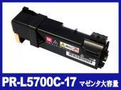PR-L5700C-17(マゼンタ大容量)NECリサイクルトナーカートリッジ