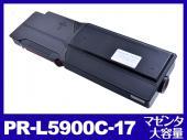 PR-L5900C-17(マゼンタ大容量)NECリサイクルトナーカートリッジ