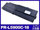 PR-L5900C-18(シアン大容量)NECリサイクルトナーカートリッジ