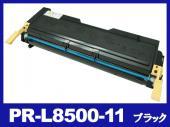 PR-L8500-11(ブラック)NECリサイクルトナーカートリッジ