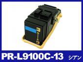 PR-L9100C-13(シアン)NECリサイクルトナーカートリッジ