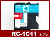 RC-1C11(顔料シアン)リコー[RICOH]リサイクルインクカートリッジ