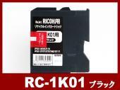RC-1K01(顔料ブラック)リコー[RICOH]リサイクルインクカートリッジ