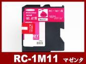 RC-1M11(顔料マゼンタ)リコー[RICOH]リサイクルインクカートリッジ