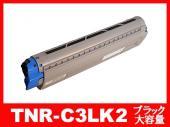 TNR-C3LK2(ブラック大容量)OKIリサイクルトナーカートリッジ