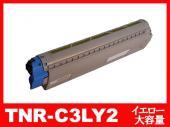 TNR-C3LY2(イエロー大容量)OKIリサイクルトナーカートリッジ