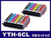YTH-6CL 2PSET(6色セット×2) エプソン[EPSON]用互換インクカートリッジ