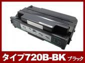 タイプ720B(ブラック)リコー[Ricoh]リサイクルトナーカートリッジ