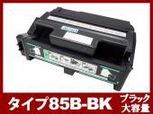 タイプ85B(ブラック)リコー[Ricoh]リサイクルトナーカートリッジ