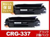 【あんしん保証プレミアム付】CRG-337(ブラック2個パック)キヤノン[Canon]互換トナーカートリッジ