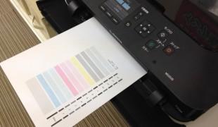 ノズルチェックパターン印刷