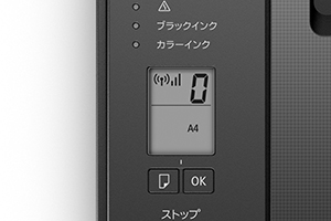 ts3130_操作パネル