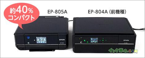 エプソン 廃 インク カウンター リセット 無料 805