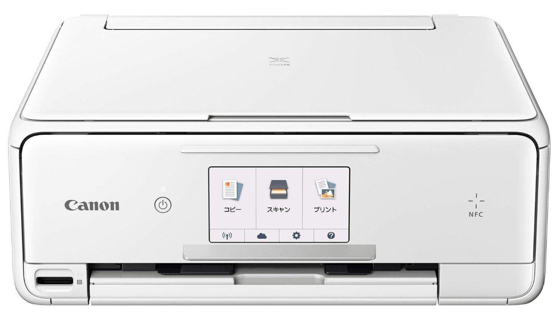 キャノン最新プリンター PIXUS TS8030 総評レビュー|インク革命.COM