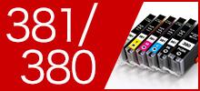 BCI381+380